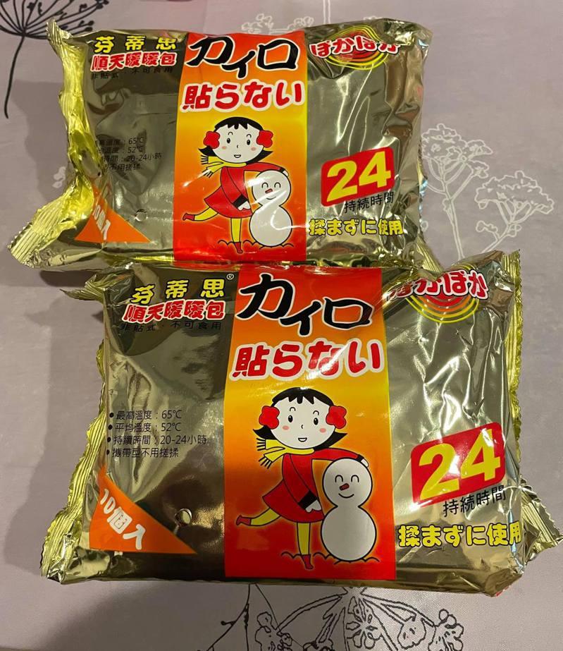 網友幸運買到暖暖包。圖擷自facebook
