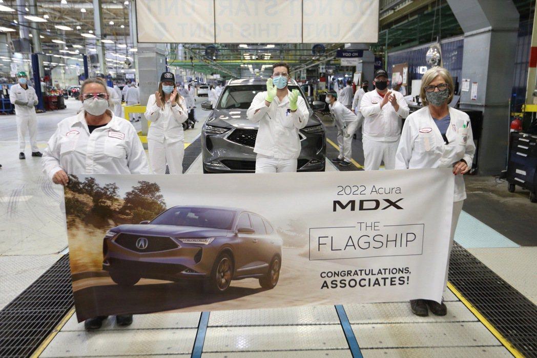第四代Acura MDX旗艦休旅正式投產。 圖/Acura提供