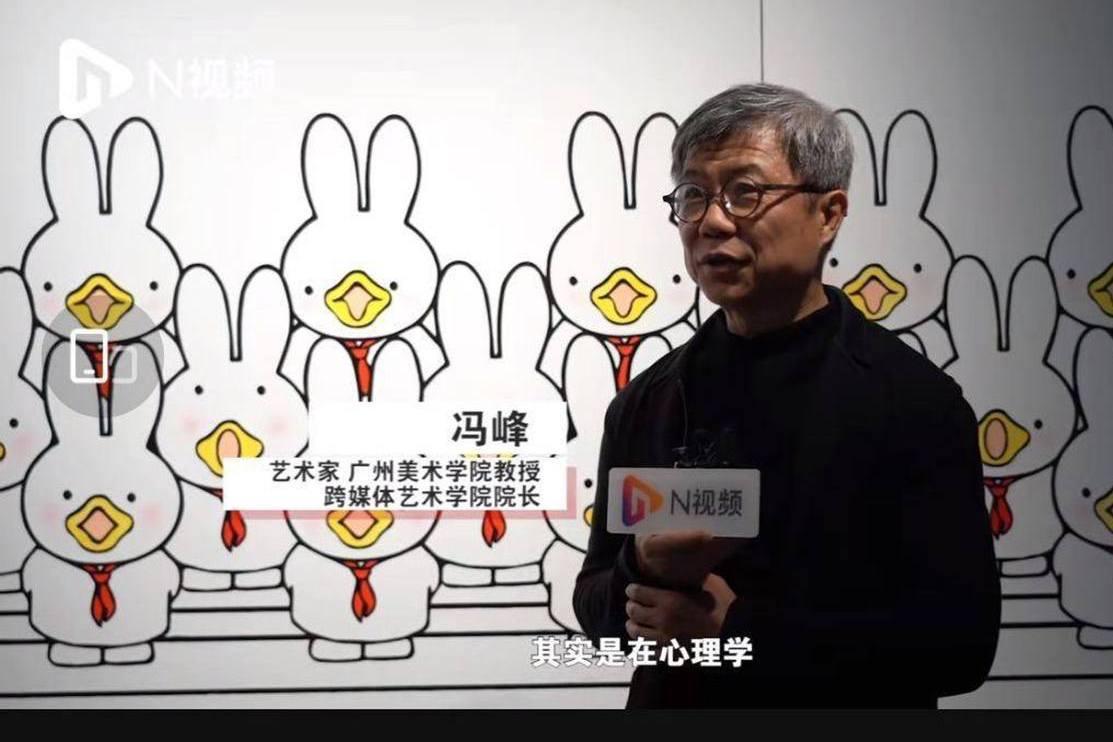 創作「鴨兔」被指抄襲米菲 陸美術家反駁:持續研究了30多年