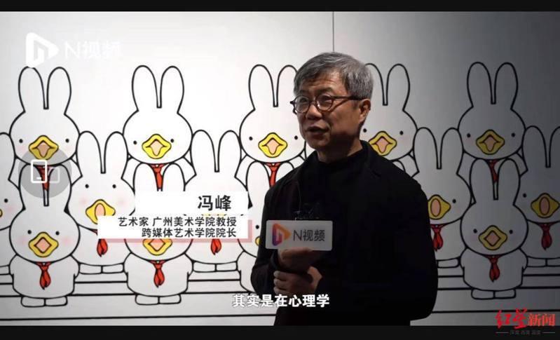 馮峰指「鴨兔」是心理學現象。(紅星新聞)