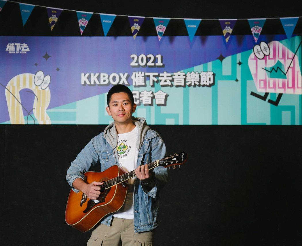 KKBOX 音樂事業群總經理黃嘉宏表示今年以「Turn Up 放大聲音」為策展精...