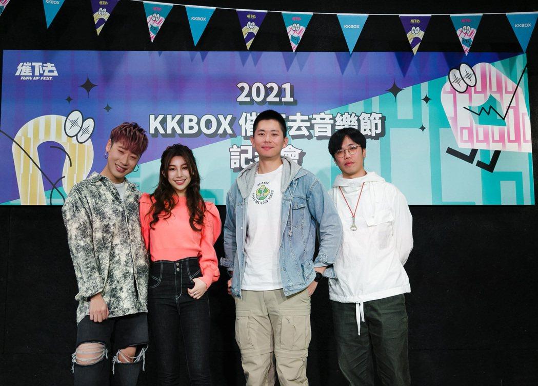 小賴 賴晏駒(左起)、KKBOX 音樂事業群總經理黃嘉宏、新生代創作歌手采子及P...