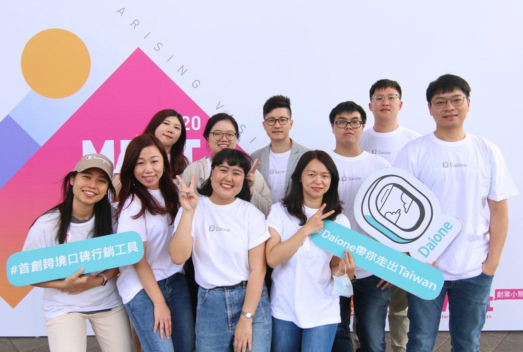 Daione獲國發天使投資,中小型網紅全自動化行銷幫客戶節省90%的時間及人力成...