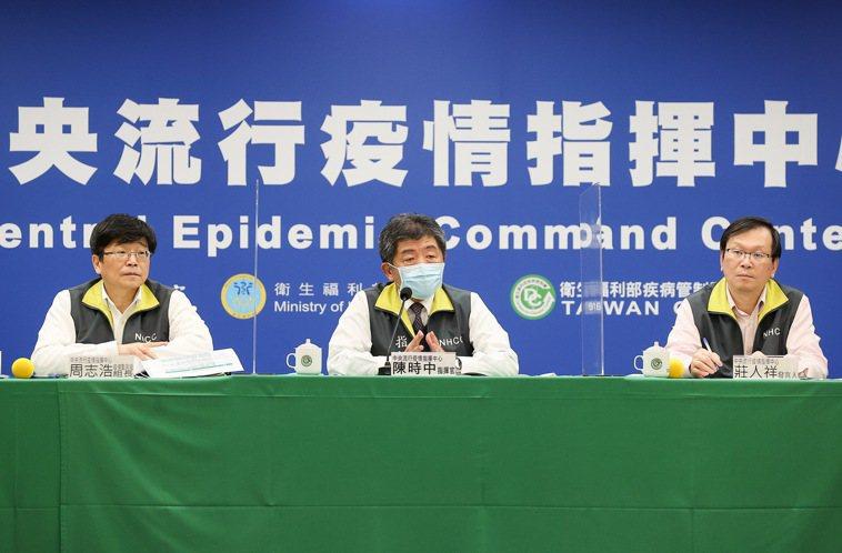 指揮中心指揮官陳時中(中)今天說,案852兩名有症狀的家人都有採檢,都是陰性。聯...
