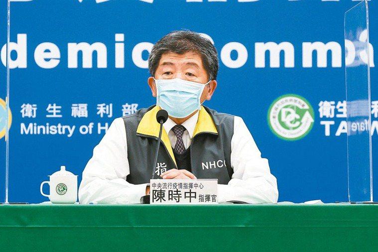 桃園某醫院發生院內感染,中央流行疫情指揮中心昨晚舉行緊急記者會,指揮官陳時中宣布...
