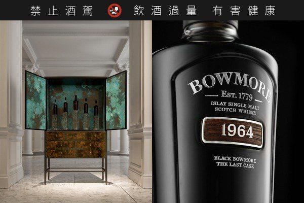 世上最稀罕Black Bowmore整套來了!加碼名師設計酒櫃