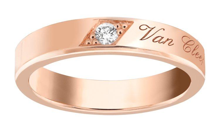 Signature Etoiles婚戒,4毫米寬,玫瑰金鑲嵌圓形鑽石,57,50...