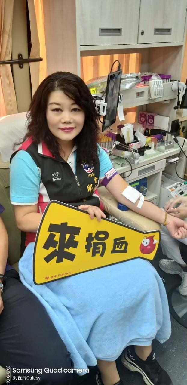 太平青工會長會長邱祝菁說,歡迎大家踴躍捐血,共襄盛舉。圖/取自邱祝菁臉書