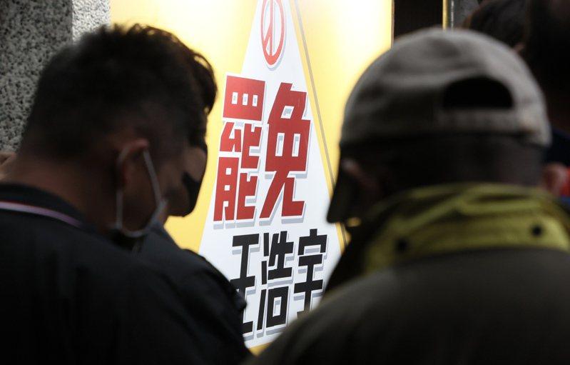 民進黨桃園市議員王浩宇被桃園市民投票通過罷免,圖為民眾緊盯著電視螢幕觀看罷免票數。者許正宏/攝影