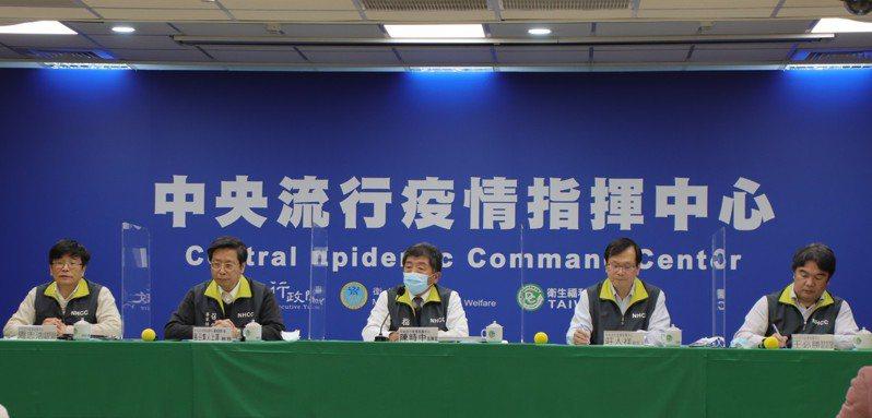 中央流行疫情指揮中心今天宣布,下午將開記者會說明疫情事宜,屆時由疫情指揮中心指揮官陳時中對外說明。圖/指揮中心提供