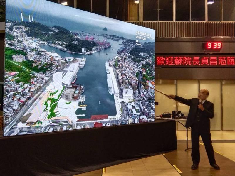 行政院長蘇貞昌今天上午到基隆視察市、港建設,強調中央會大力支持,各部會合作讓基隆越來越漂亮,越來越重要。記者邱瑞杰/攝影