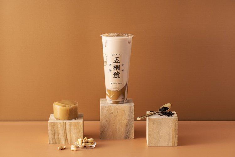 米漿凍奶茶,中杯55元,大杯65元。圖/五桐號提供