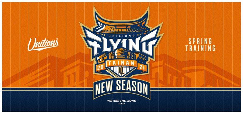 統一獅隊公布年度口號「FLYING」。圖/統一獅隊提供