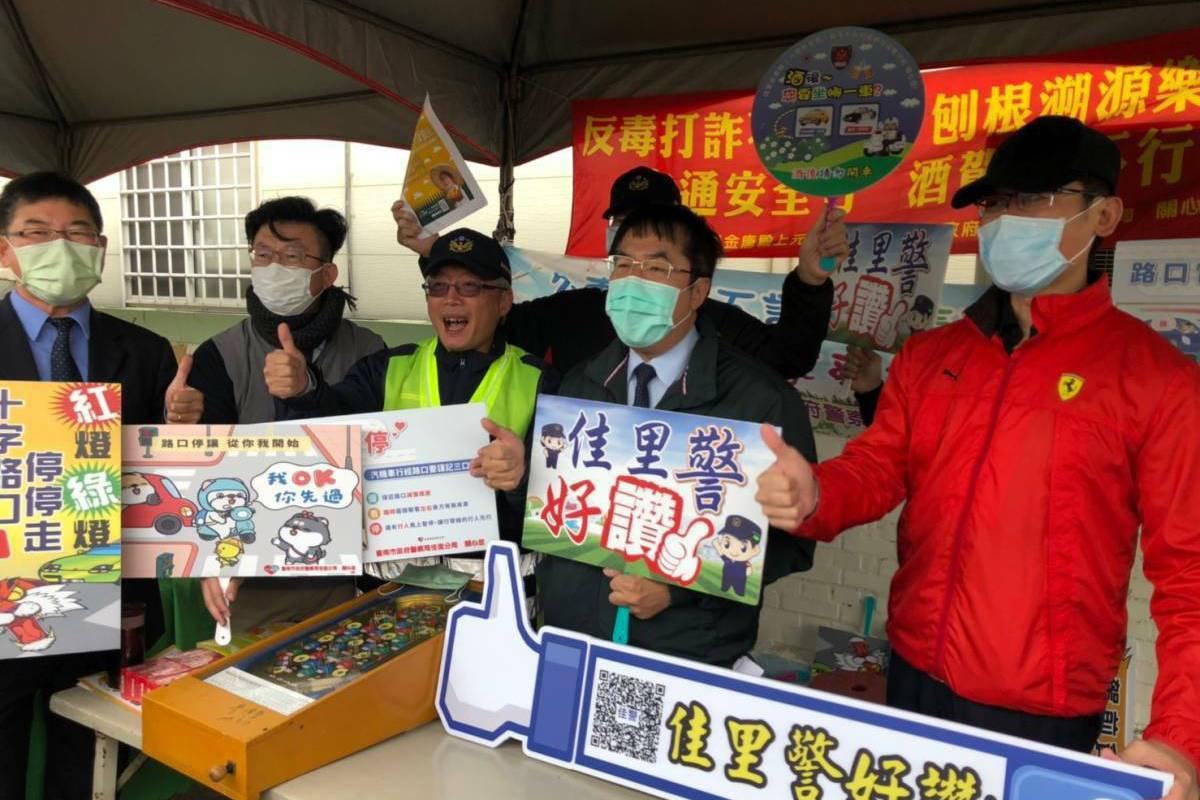 國王家族羽絨狂歡節 台南佳里警宣導交通安全