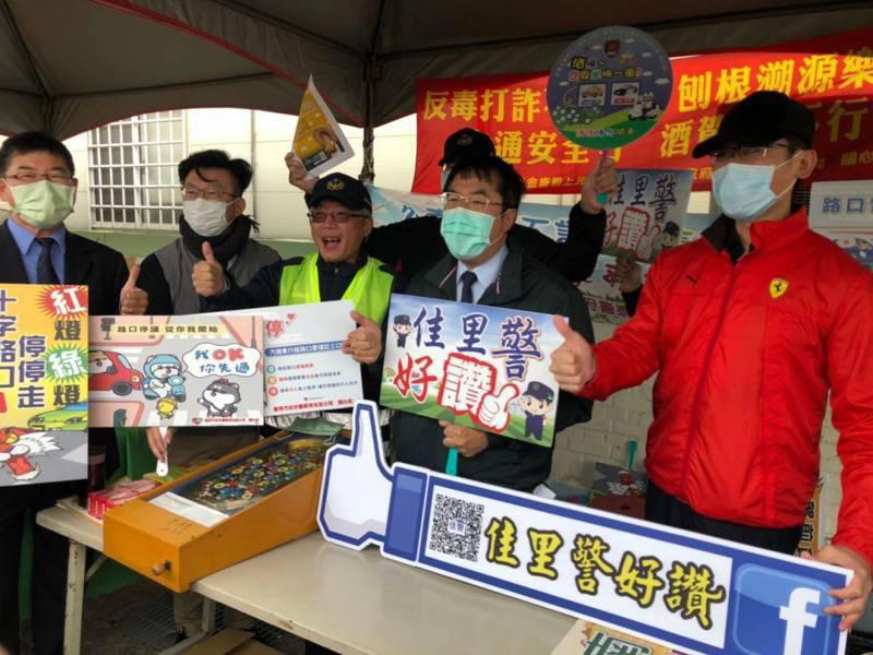 台南市長黃偉哲(右二)、立委郭國文(左二)等人為設攤宣導交通的佳里警方打氣。圖/警方提供