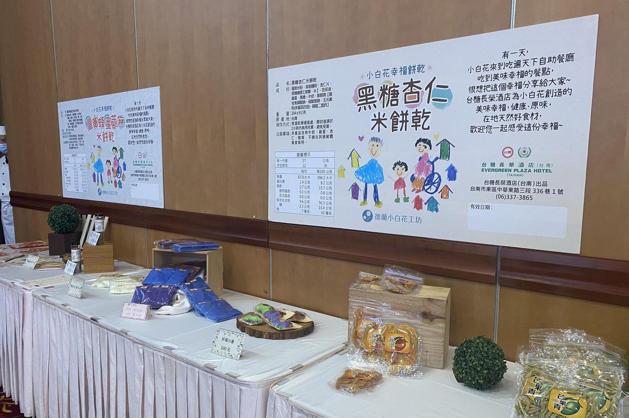 疫情影響業績 台南長榮酒店擴大舉辦公益活動