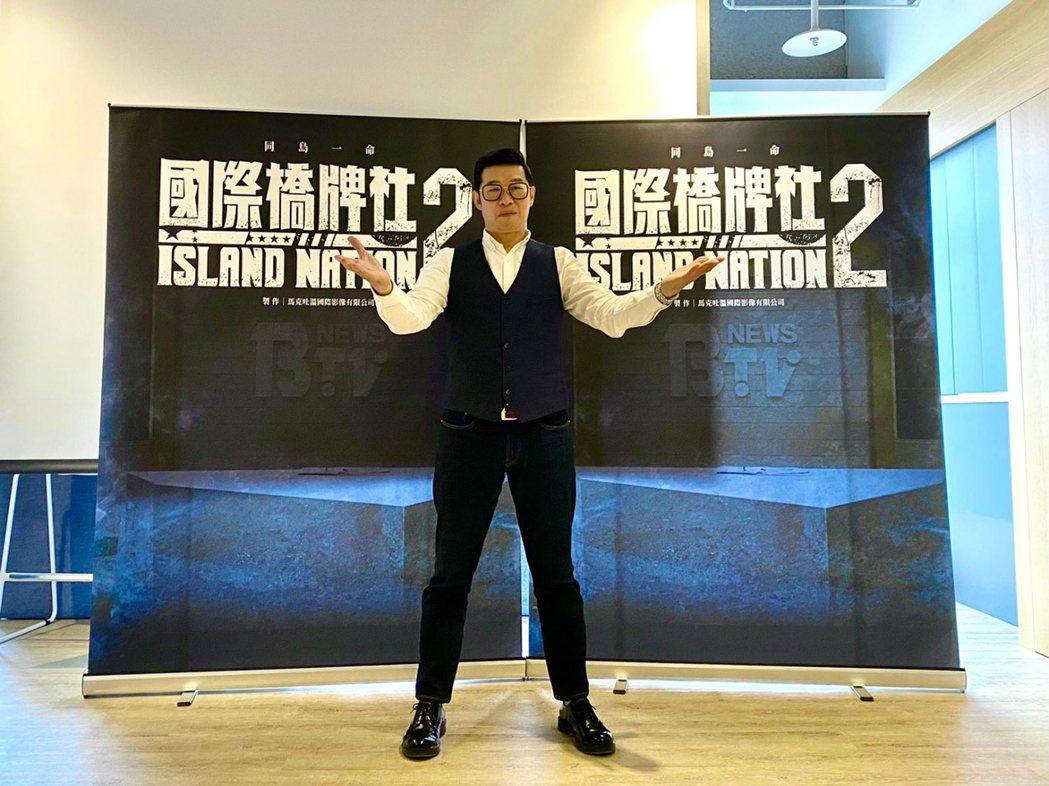 馬力歐憑「國際橋牌社」拿下金鐘男配角獎。圖/經紀人提供