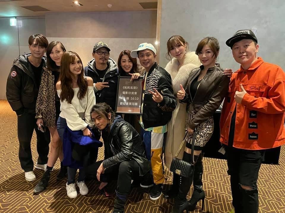 方文山(左4)包場電影「叱咤風雲」,不少藝人朋友齊聚。圖/摘自臉書