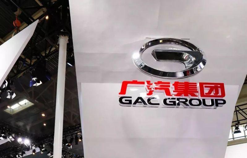 廣汽集團日前稱將量產續航里程1千公里的電動車,遭到中國科學院院士質疑不實。(圖/取自新浪網)