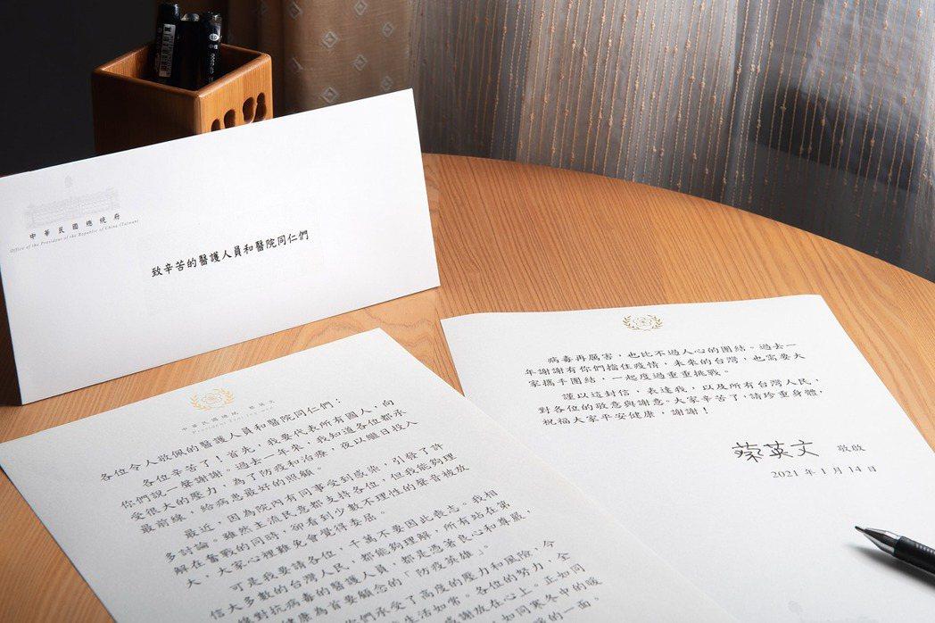 蔡英文總統寫信給醫護人員加油打氣。圖/取自蔡英文臉書