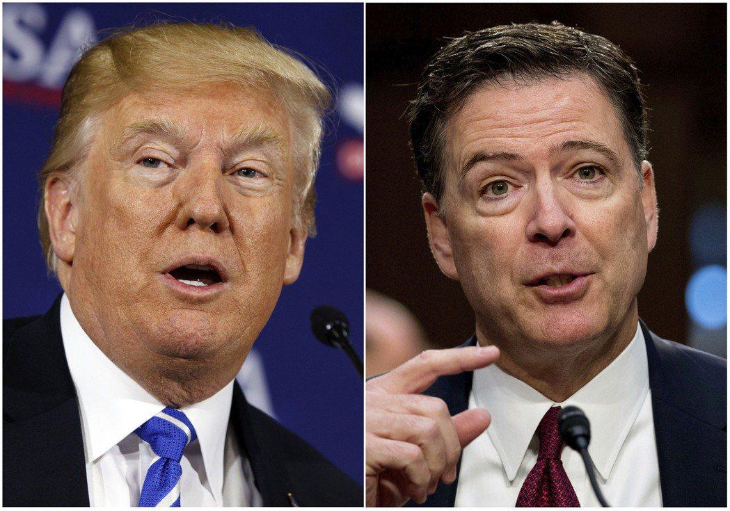 FBI前局長柯米(右)在2017年遭到川普開除。美聯社