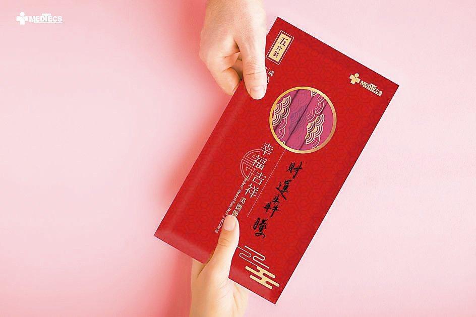 美德醫療推出全新限量新年獻禮富貴桃紅紅包款口罩。美德向邦公司/提供