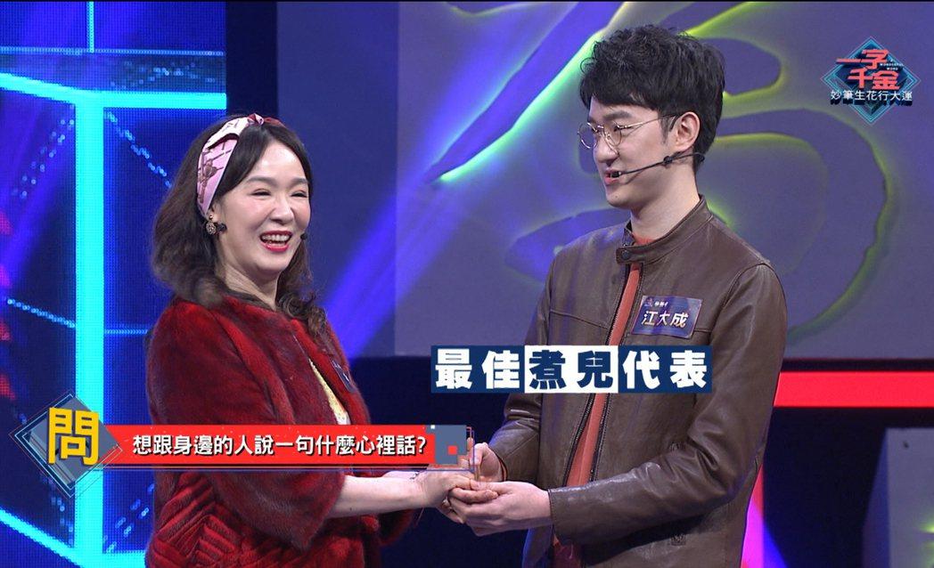 徐薇與兒子江大成搭檔挑戰。圖/公視提供