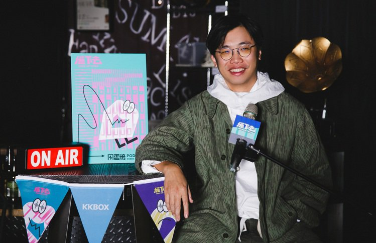 催下去音樂節誕生第1屆Podcast風雲榜頒獎派對,《台灣通勤第一品牌》主持人李...