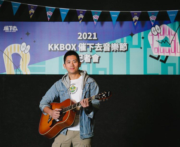KKBOX音樂事業群總經理黃嘉宏表示今年以「Turn Up 放大聲音」為策展精神...
