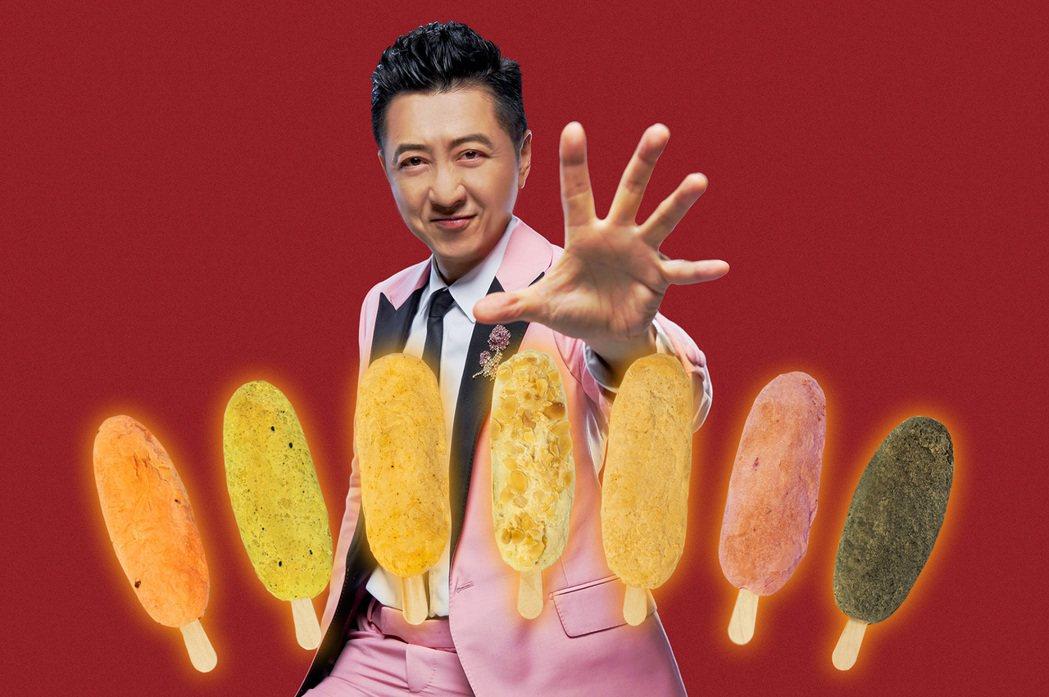 庾澄慶(哈林)投資副業,打造有著枝仔冰外型的點心棒。圖/哈林音樂工作室提供