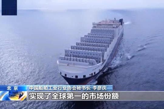 時隔2年重返全球第一!疫情下大陸新船接單量超越南韓