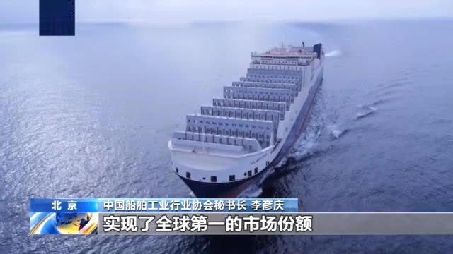 去年大陸新船接單量超越南韓,時隔兩年重新奪回接單量全球第一。(圖/取自央視新聞)