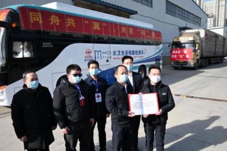 河北疫情嚴峻:武漢捐防疫物資 西藏捐羊肉礦泉水