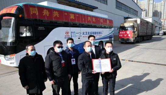 1月17日下午,湖北省向河北省捐贈的1000萬元防疫物資抵達石家莊。(中新社)