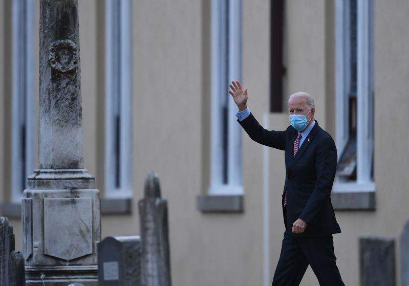 美國候任總統拜登將在廿日就職當天簽署多項行政命令,因應四大危機。(法新社)
