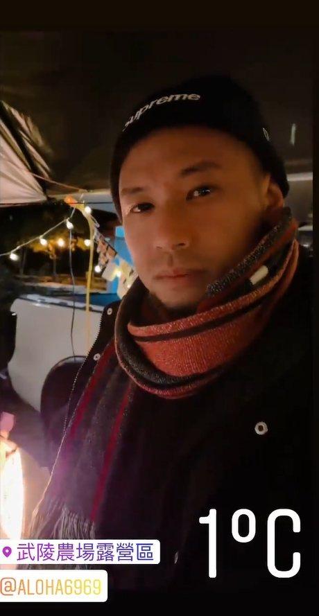 小嫻與金剛到到武陵農場露營,氣溫冷到只剩一度。 圖/擷自小嫻IG