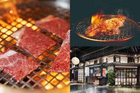 牛角燒肉「肉量升級+買一送一」優惠必衝!肉肉控準備爽嗑日本A4和牛
