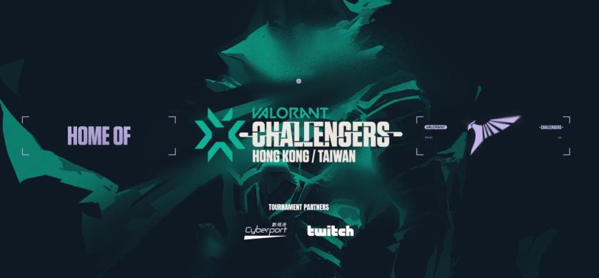 2021《特戰英豪》第一季 Challengers 挑戰賽