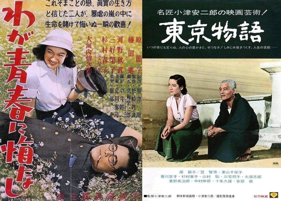《我對青春無悔》、《東京物語》海報。 圖/IMDb