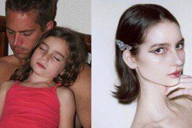 保羅沃克女兒進軍時尚界成品牌代言人!22歲梅朵沃克高顏值成最美星二代,拍時尚大片展超模氣場