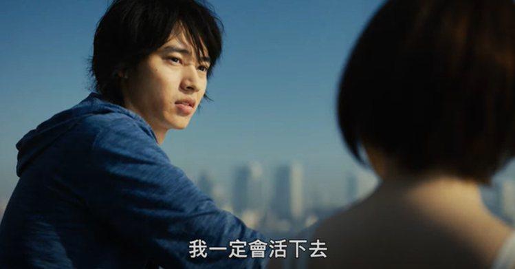 圖/儂儂提供 Source:Netflix