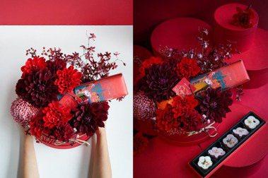 賞花藝、品手製溫暖糕點:CNFlower 攜手糕糰老舖「合興壹玖肆柒」打造鬆糕花禮