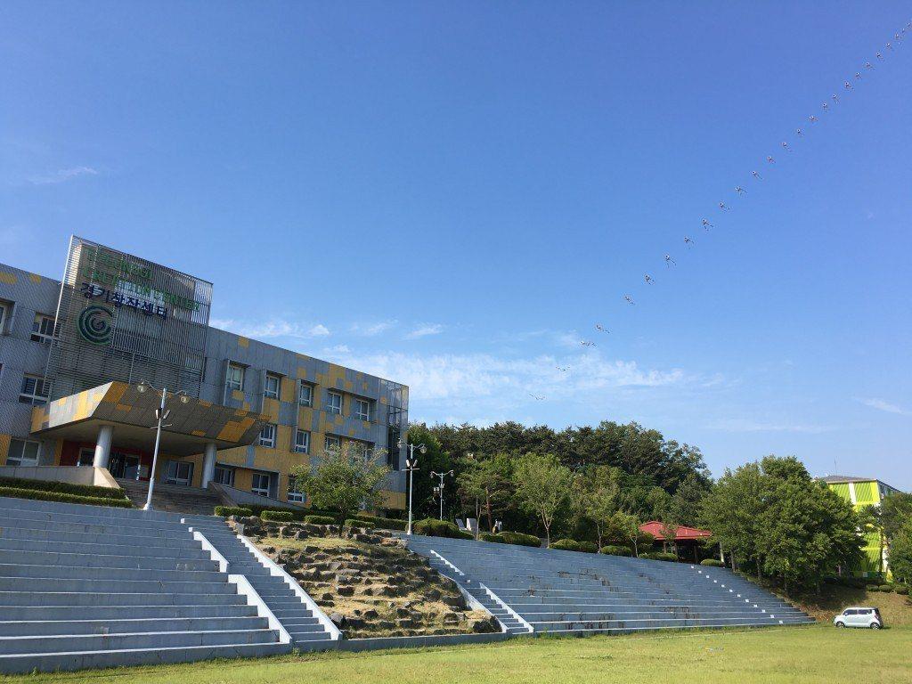 原為仙甘學園的本館舊址,現在已經成為京畿文化創作中心(Gyeonggi Cult...