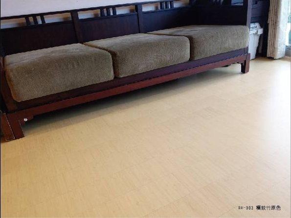 橫紋竹地板。 互若亞/提供