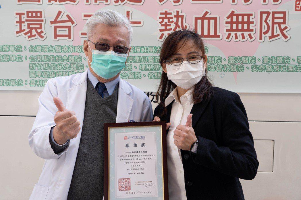 喜利廉手工烘焙捐贈百份麵包給捐血勇士,光田綜合醫院總院長王乃弘(左)致贈感謝狀。...