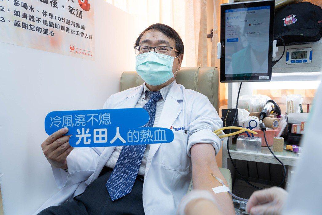 光田綜合醫院副院長鍾元強加入捐血行列。 光田醫院/提供。
