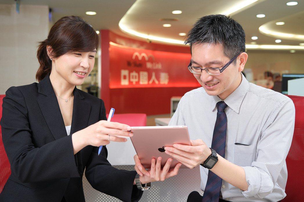 中壽助上班族聰明運用年終獎金,兼顧理性與感性進行資產配置。 中壽/提供