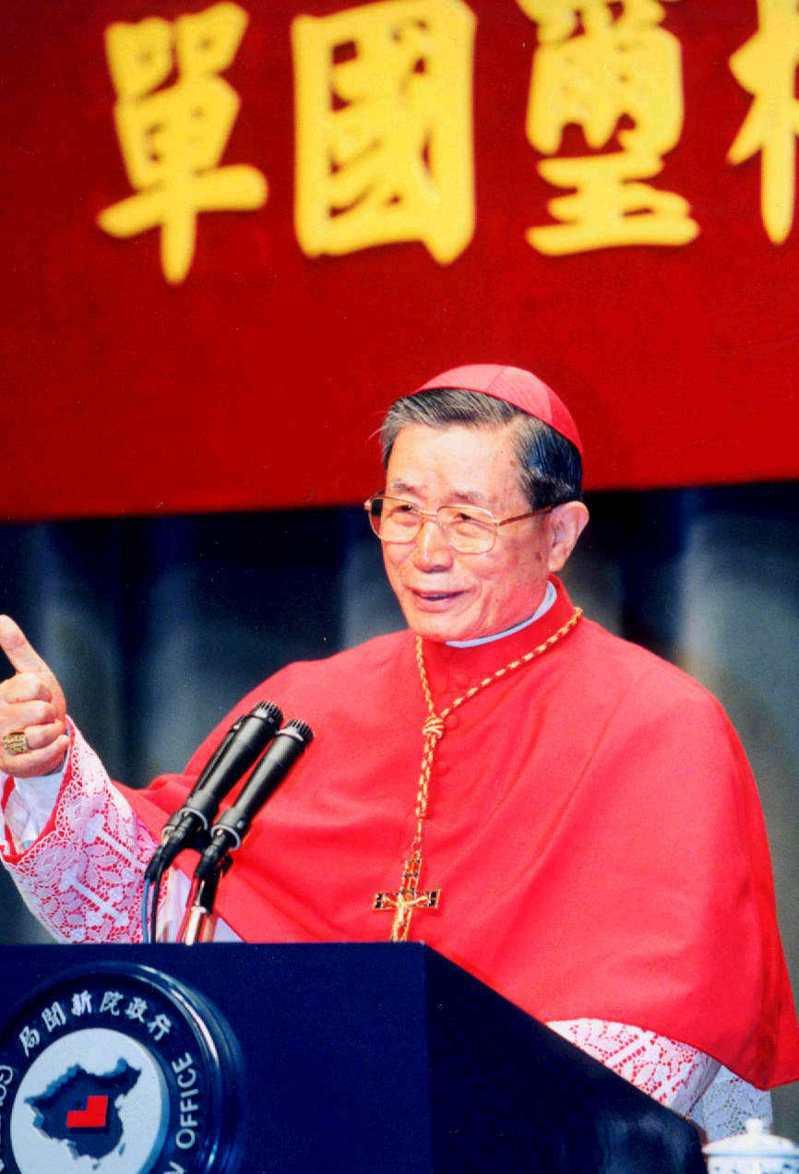 兼任中國主教團主席的天主教高雄教區主教單國靈,獲教廷任命為樞機主教,這是繼于斌之後,近20年來我國唯一被任命的樞機主教。圖/聯合報系資料照片