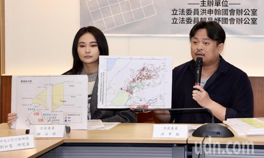 立委洪申翰(右)、賴品妤(左)呼籲離岸風電開發區域政府應規畫適當海域空間,避開重...