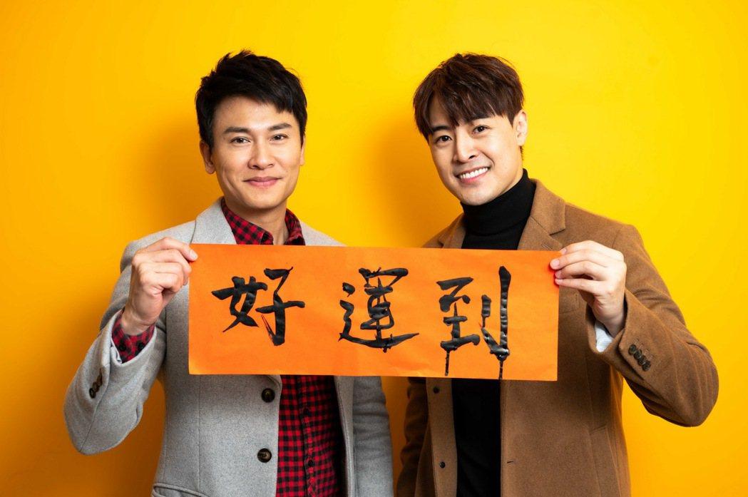 朱宇謀(右)邀請王建復參與創作、合唱新歌「好運到」。圖/史坦利國際傳媒提供
